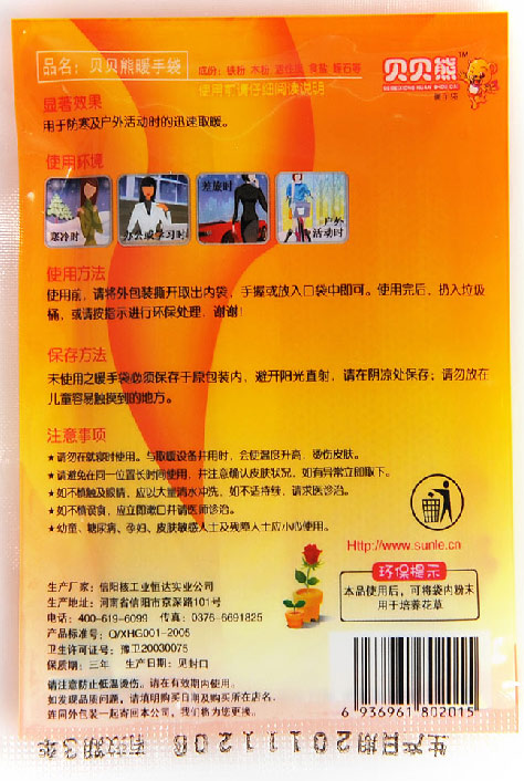 cctv5十在线直播观看天天直播中文暖手袋