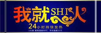 核信天猫旗舰店