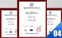 中国暖贴生产企业